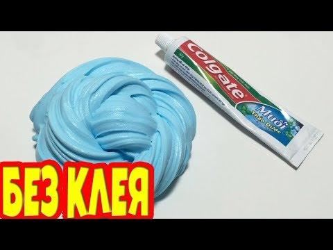 4 Лизуна без клея Слайм из шампуня,зубной пасты Как сделать?
