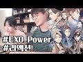 Power 티저 & 뮤비 리액션 [비버 & 여몽]