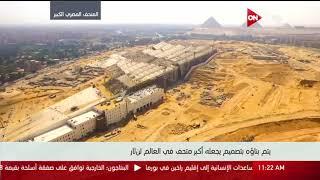 اطلالة علوية على المتحف المصري الكبير بمنطقة الرماية