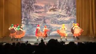 �������� ���� русский танец