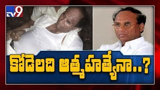 Kodela Sivaprasad Rao was brought dead to hospital - TV9