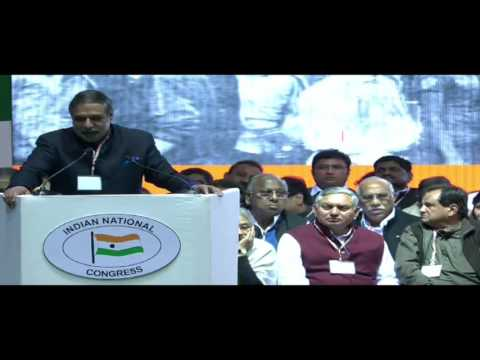 Shri Anand Sharma speech at the Jan Vedna Sammelan