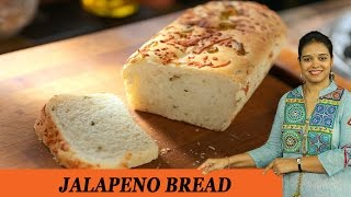 Jalapeno Cheese Bread - Mrs Vahchef