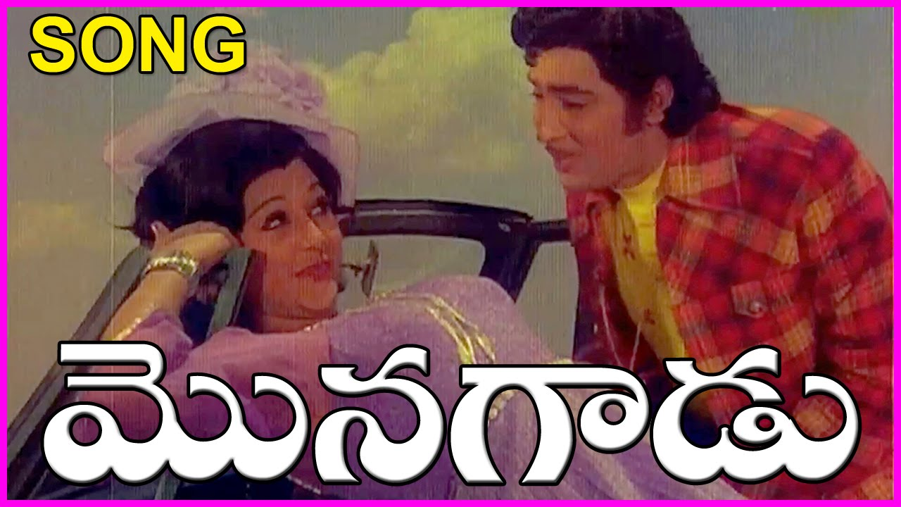 Sobhan Babu Hit Songs - Video Songs Jukebox - YouTube