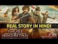 Thugs Of Hindostan (2018) Trailer | REAL STORY | Aamir Khan, Amitabh Bachchan, Katrina Kaif, Fatima