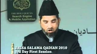 Islam and family life, Urdu speech at Jalsa Salana Qadian 2010, Ahmadiyya Muslim Jama'at