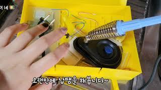 [수랭이네] 카오디오 집에서 사용 A/S. 고장난 라디…