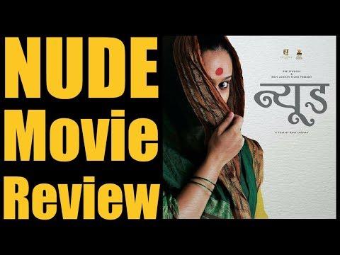 Nude Film Review | Marathi Movie | Ravi...