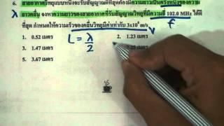 Video PAT3 มีนาคม 2554 ข้อ 06 CPN ตึกน้ำ ชลบุรี download MP3, 3GP, MP4, WEBM, AVI, FLV Juli 2018