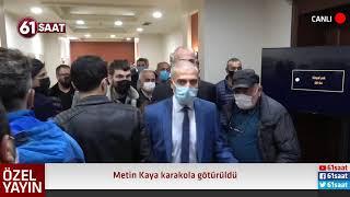CANLI - Metin Kaya, AK Parti Trabzon İl Başkanlığı aday adaylığını açıklıyor