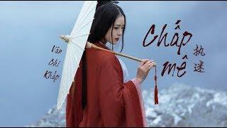 [Vietsub + Pinyin] Chấp Mê - Vân Chi Khấp | 執迷 - 云の泣