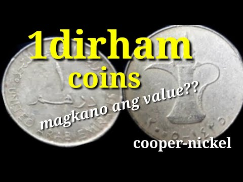 United Arab Emirates 1dirham rare coins made of cooper-nickel