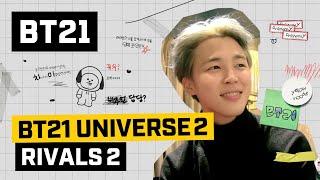 [BT21] BT21 UNIVERSE EP.07 - RIVALS 2