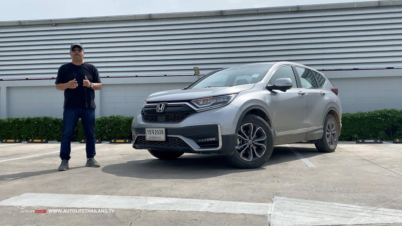 Download ลองHonda CR-Vใหม่ ดีเซล ตัวท็อป4WD (7ที่นั่ง) 1.759 ล้าน เหมาะครอบครัว แต่ Honda Sensing น้อยไปน่ะ