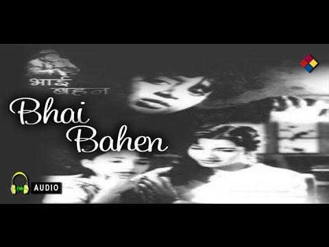 Zamane Walo Apni Meharbani Dekhte Jana...Bhai Bahen...1950...Singer...Shamshad Begum.