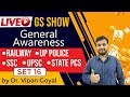 GS Show By Dr. Vipan Goyal - Set 16 for All Exams - Finest collection of Questions