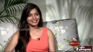 """Soodhu Kavvum"" Sanchita Shetty Exclusive Interview in Tentkottai"