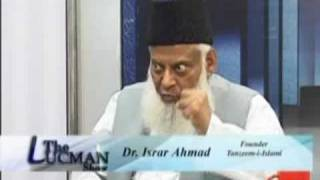 (8/9) The Lucman Show with Dr Israr Ahmed