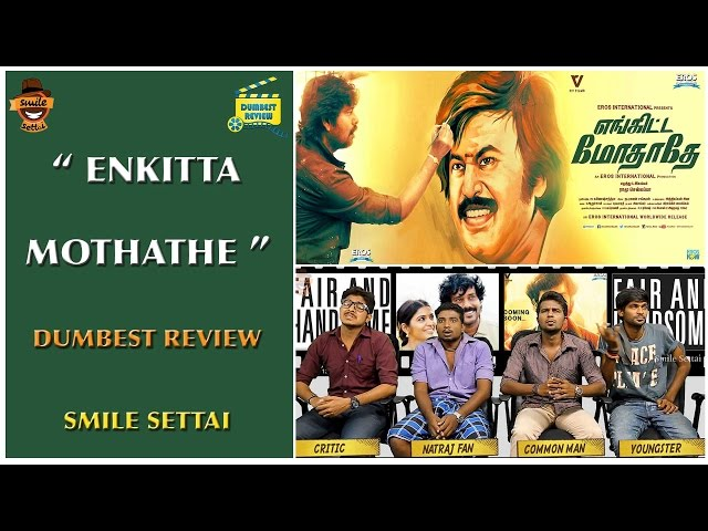 Enkitta Mothathe - Movie Review | Dumbest Review | Natty, Sanchitha Chetty, Radharavi | Smile Settai