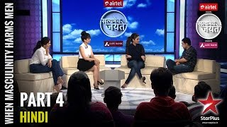Satyamev Jayate - S3 | Ep 6 | When Masculinity Harms Men: Reel vs Real (Part 4)