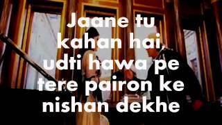 Surili Akhiyon Wale-Karaoke & Lyrics-Veer