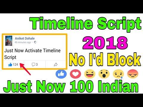 100k Followers Script    how use Facebook followers script