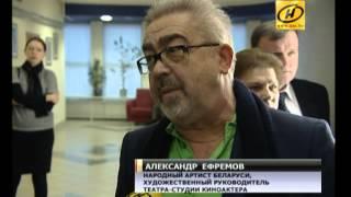 90 лет исполнилось белорусскому кино
