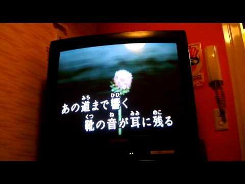 Karaoke to Ai Otsuka - Planetarium