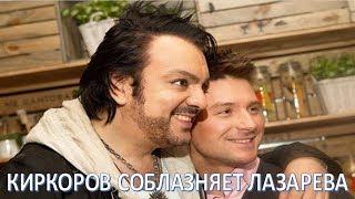 Киркоров: