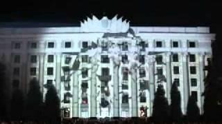 Лазерное шоу Харьков День города 23 августа.flv