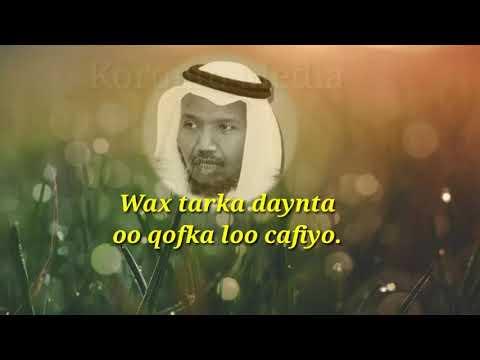 Qiso Cajiib ah Mucaamalada Wanaagsan Jannaday ku gayn 《Sheekh Cabdirashiid Cali Suufi》