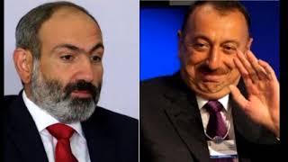 Смотреть видео Есть контакт: Пашинян и Алиев в Москве будут вместе болеть за ЧМ по футболу 2018 онлайн