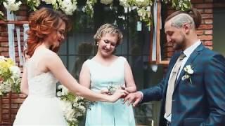 Свадьба в большом городе