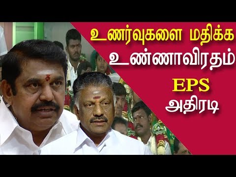 Cauvery issue EPS declares one day fasting protest tamil live news, tamil news live redpix