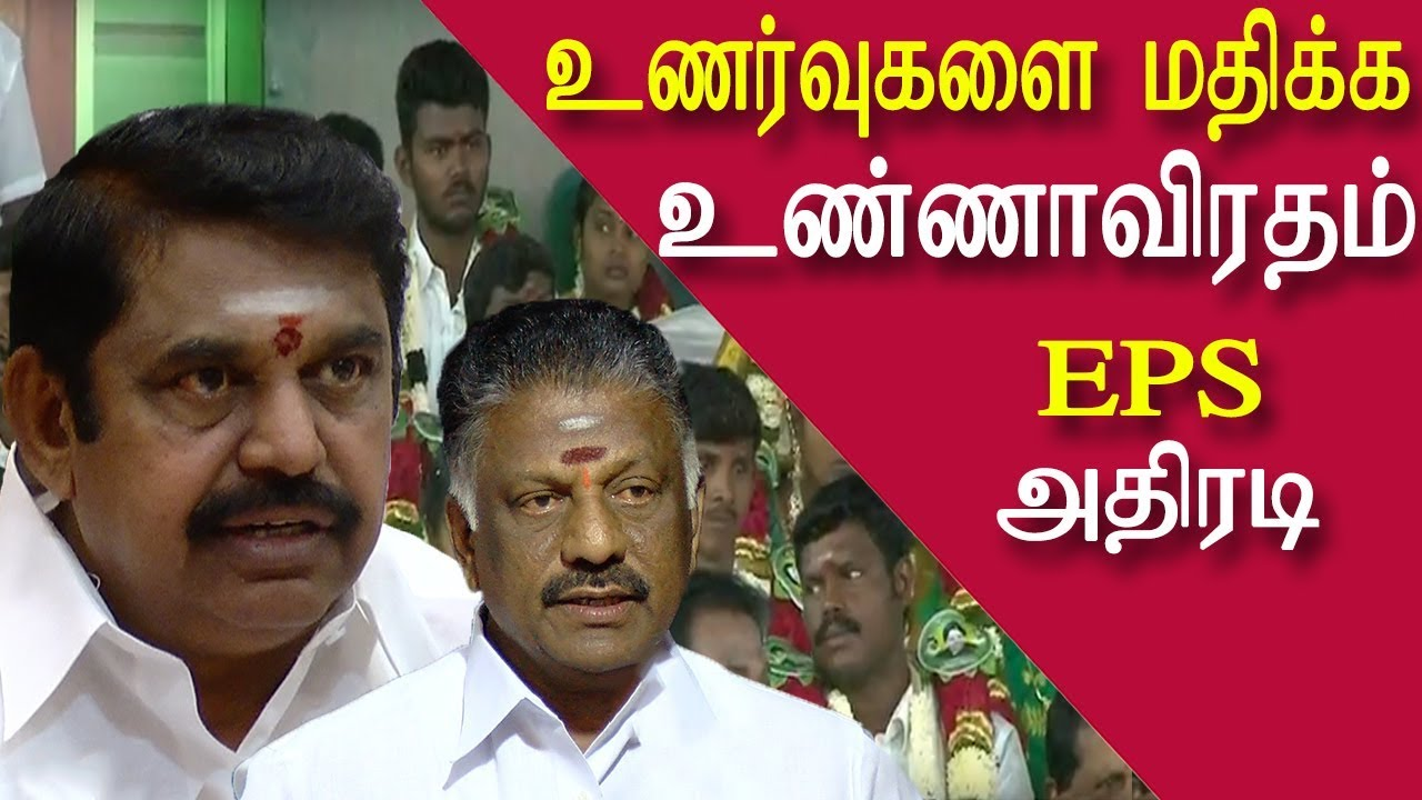 Cauvery Issue Eps Declares One Day Fasting Protest Tamil Live News Tamil News Live Redpix