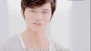 Bio-essence Deep Exfoliating Gel TVC with Xiao Kai Lao Shi 20s Chinese Thumbnail