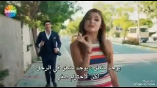 اغنية عارفه أحلى حاجه فيكى ايه (حياه و مراد) ولا تنسو مشركت القناه