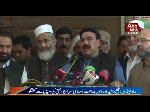 Sheikh Rasheed and Ameer JI Siraj-ul-Haq addressing media