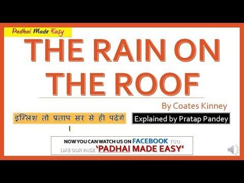 The Rain on the Roof (In Hindi) class 9 CBSE Board