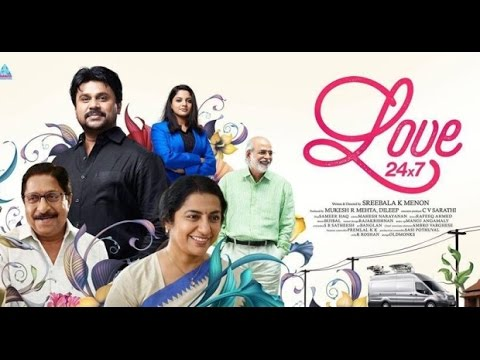 LOVE 24X7 OFFICIAL TRAILER - Malayalam Movie