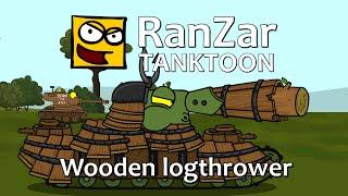 Video Tanktoon: Wooden Logthrower. RanZar download MP3, 3GP, MP4, WEBM, AVI, FLV Juli 2018