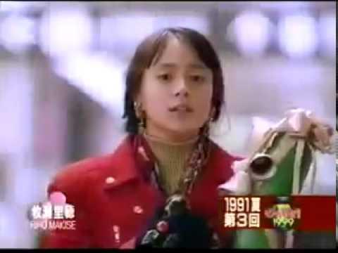 JR東海 クリスマスエクスプレス 牧瀬里穂1989 - YouTube