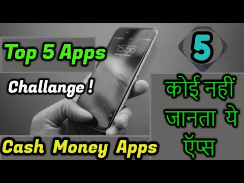 Top 5 real money making apps for android, ios make money free with top 5 earning apps cash apps 2017