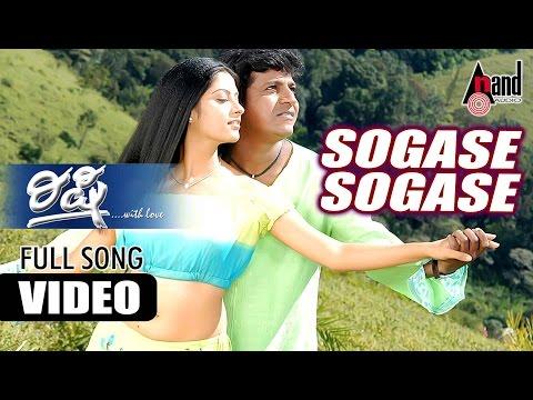 "Rishi | ""Sogase Sogase"" | Feat. Shivarajkumar, Vijaya Raghavendra| New Kannada"