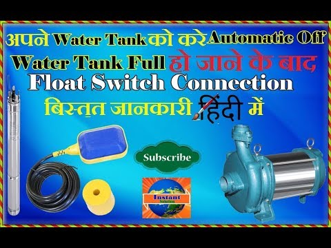 Pump Motor Automatic ON / OFF Using | Float Switch Connection | Hindi & Urdu