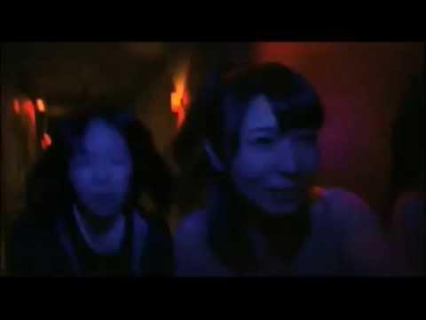 【映画予告編】お化け屋敷列伝 戦慄迷宮MAX劇場公開日 2015年5月23日