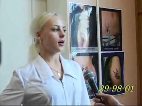Проститутки Челябинска индивидуалки. Интим-портал города
