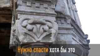 Свалка или Сквер памяти в Славянске?