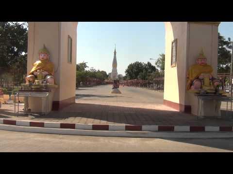 ประตูโขง อำเภอธาตุพนม จังหวัดนครพนม PraTooKhong ThatPhanom , Nakhonphanom # 3