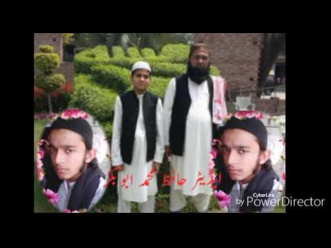 Hafiz Zain ul Abidin Muhammad Athar Jalali New Nat